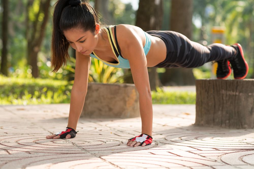 Workout Motivation Quotes